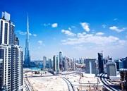 Get Huge Discounts on Holidays to Dubai