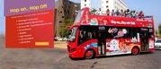 Hop On Hop Off Paris | Paris Bus Tours | Paris Hop On Hop Off Bus Tour